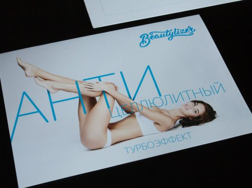 Booklet for beauty salon